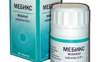 Особенности применения препарата Мебикс