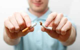 Как проходит никотиновая ломка в период отвыкания
