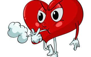 Вред и последствия курения для сердца