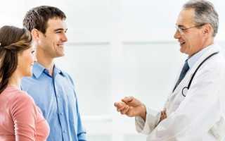 Влияние мужского курения при планировании беременности