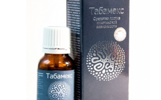 Характеристика и описание препарата Табамекс