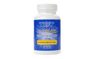 Никоден Сильвер — эффективность препарата в борьбе с никотиновой зависимостью