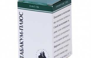 Табакум Плюс — средство по борьбе с никотиновой зависимостью