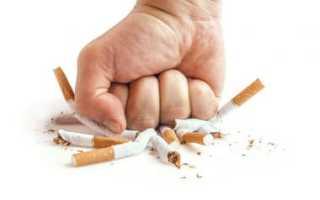 Как бросить курить навсегда, все способы.