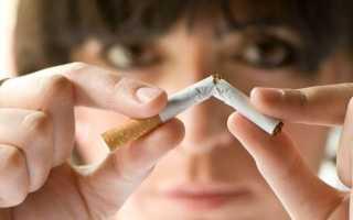 Чем можно заменить сигареты: таблетки, леденцы, жвачки и др.