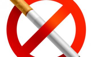 Мероприятия по профилактике табакокурения